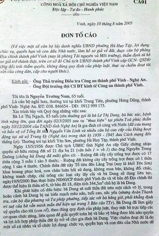 Ngày 10/8/2005, ông Nguyễn Trường Nam làm đơn tố cáo về việc một số cán bộ lấy danh nghĩa UBND phường Hà Huy Tập, lợi dụng chức vụ quyền hạ và con dấu Nhà nước, làm hồ sơ giả về đất...