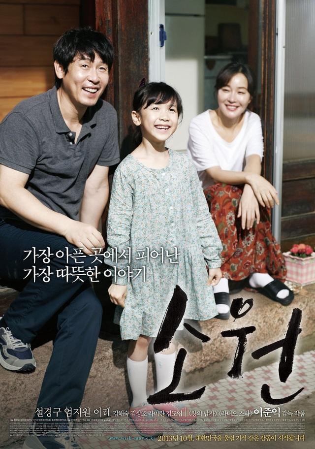 Sự cảnh tỉnh về tội ác ấu dâm trong điện ảnh Hàn - 6