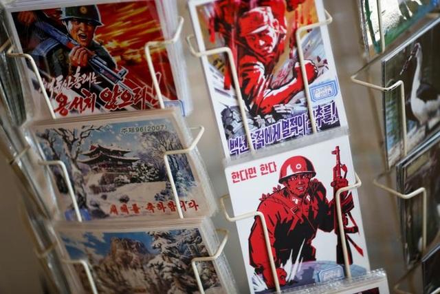 Gian trưng bày bưu thiếp tại bảo tàng Mansudae.