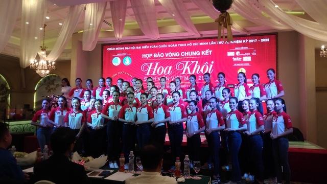 45 thí sinh lọt vào vòng chung kết cuộc thi Hoa khôi Sinh viên Việt Nam 2017 ra mắt tại lễ họp báo