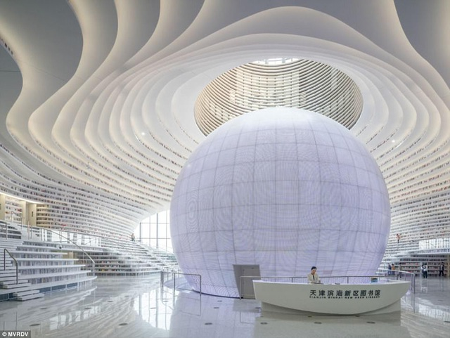 Thư viện Tân Hải Thiên Tân nằm trong dự án xây dựng một quần thể công trình văn hóa phức hợp.