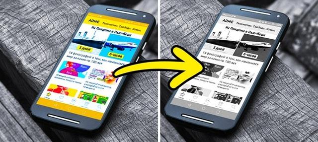 """Các ứng dụng """"xưa như Trái Đất"""" trên smartphone nhưng lại ít người biết - 6"""
