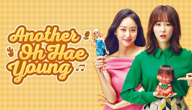 """Another Oh Hae-young"" (Lại là em Oh Hae-young)"