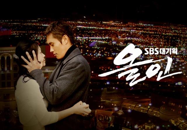 8 chặng đường tình của Song Hye Kyo trên màn ảnh - 5