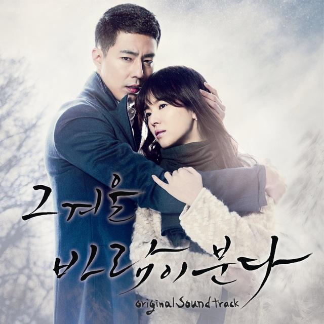8 chặng đường tình của Song Hye Kyo trên màn ảnh - 8