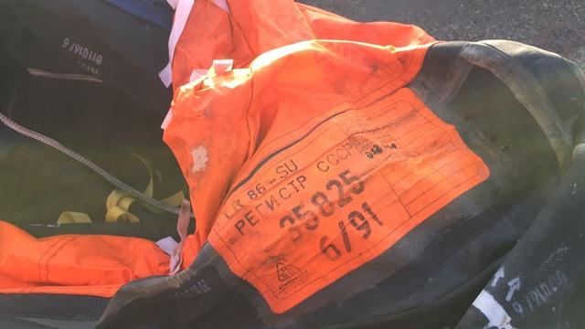 Chiếc phao cứu sống 2 thuyền viên tàu Hải Thành 26.