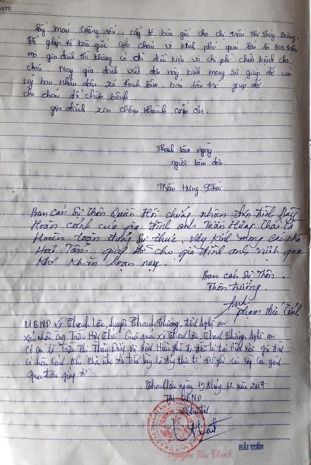 Đơn xác nhận hoàn cảnh gia đình chị Nguyễn Thị Ngọc.