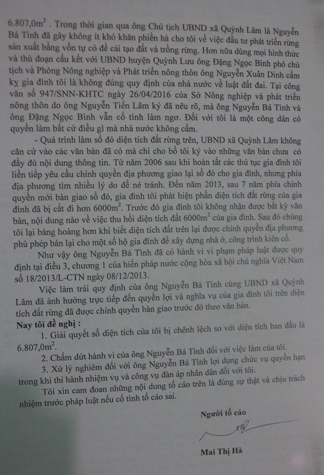 Đơn tố cáo chị Hà gửi đến báo điện tử Dân trí, tố cáo những hành vi sai phạm của UBND xã Quỳnh Lâm.