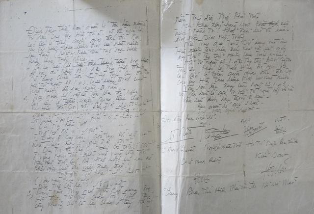 Văn bản mua rừng cây và đề nghị giao đất ngày 03/01/1994, trong đó ghi rõ diện tích là 18.500 m2.