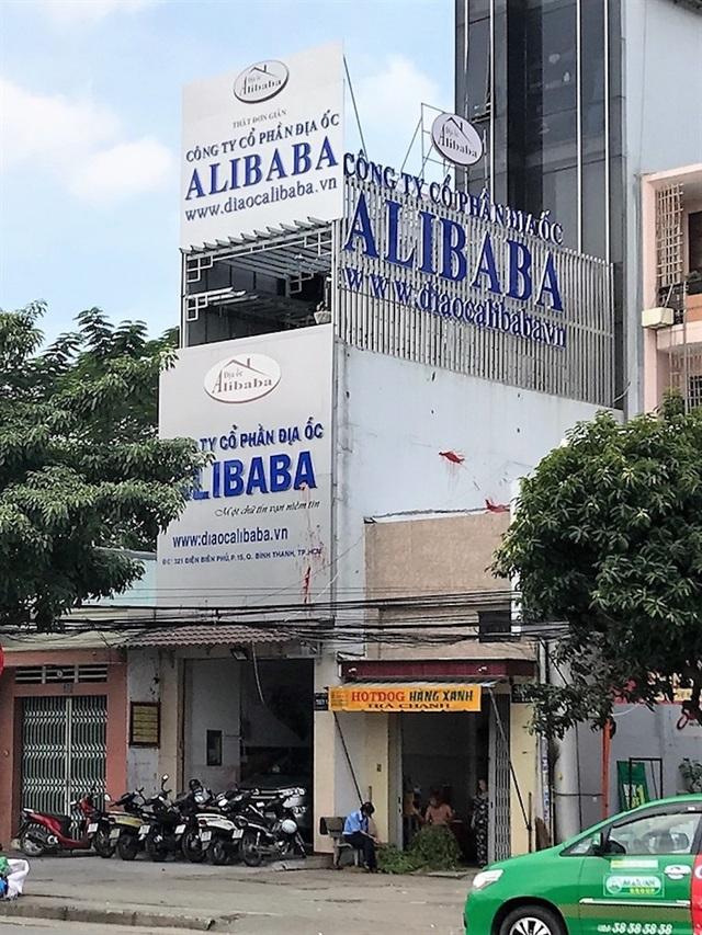 Việc Công ty Alibaba Tây Bắc TPHCM rao bán đất nền dưới hình thức đặt giữ chỗ ở dự án này là trái với các quy định của pháp luật hiện hành.