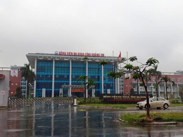 Bệnh viện đa khoa tỉnh Quảng Trị, nơi xảy ra vụ việc