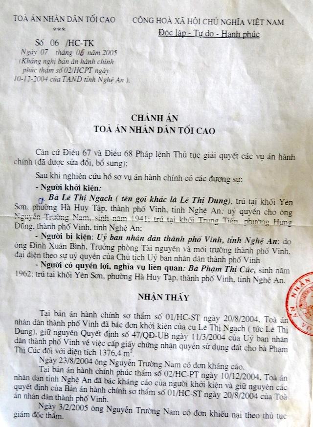 Bản kháng nghị của Tòa án nhân dân tối cao chỉ rõ sơ đồ cấp đất ngày 5/3/1986 không phải là giấy tờ để được xem xét cấp giấy chứng nhận quyền sử dụng đất.