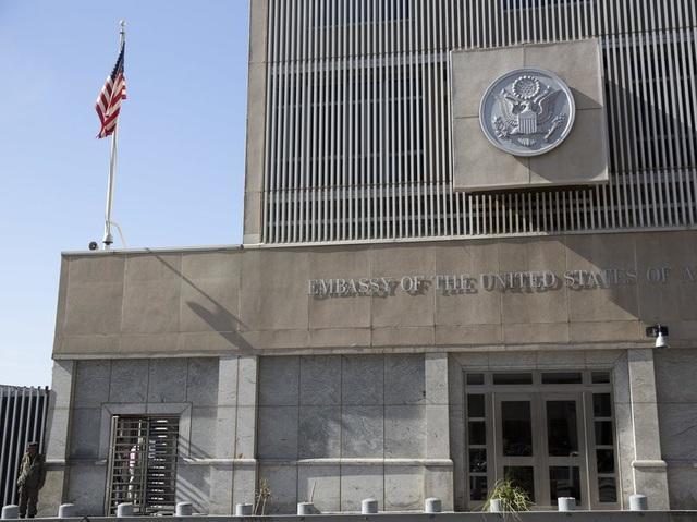 Đại sứ quán Mỹ tại Israel (Ảnh: AP)