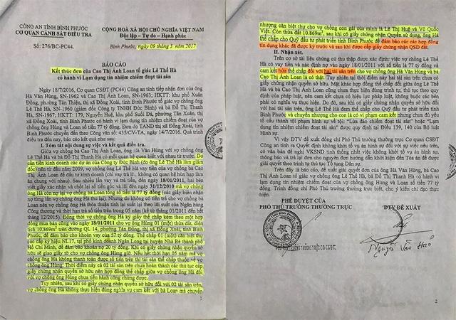 Nội dung văn bản ngày 9/3 của Công an tỉnh Bình Phước xác định vợ chồng ông Hà có vay tiền và xác định nợ vào ngày 18/1/2011 với số tiền 77 tỷ đồng và cam kết hứa thế chấp căn biệt thự cao cấp tại huyện Nhà Bè (TP.HCM) và mảnh đất hơn 10.000m2 tại thị xã Đồng Xoài cho vợ chồng bà Loan.