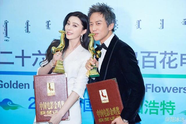 Vai nữ đầy cá tính và có số phận trắc trở trong I am not Pan Jinlian đã mang lại giải thưởng lớn cho Phạm Băng Băng. Trước đó, cô cũng giành vài giải thưởng lớn tại các LHP quốc tế với vai diễn trong I am not Pan Jinlian.