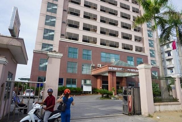 Một cơ sở y tế tư nhân tại Nghệ An nợ lương, bảo hiểm của người lao động kéo dài. Ảnh: Quang Đại