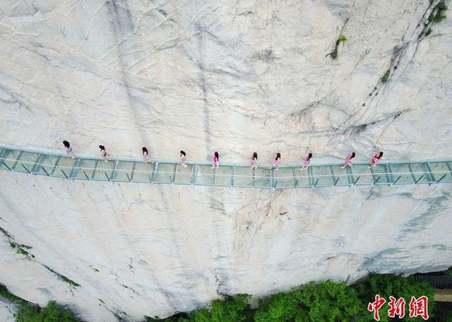 Đây là cuộc thi nhan sắc nhằm tìm ra người đẹp trở thành đại sứ du lịch cho núi Bạch Vân ở Lạc Dương, Hà Nam