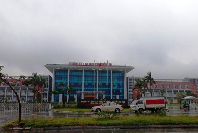 Bệnh viện đa khoa Quảng Trị, nơi xảy ra sự việc