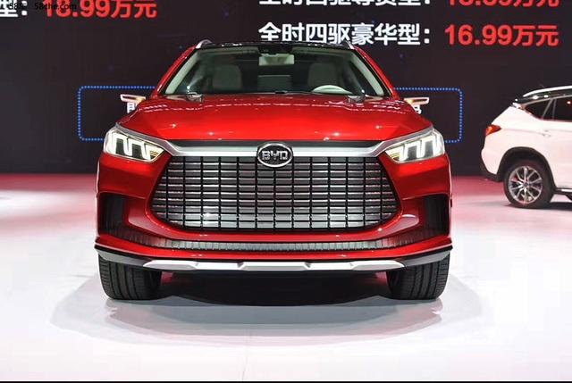 BYD gây chú ý với mẫu Dynasty Concept chạy điện - 6
