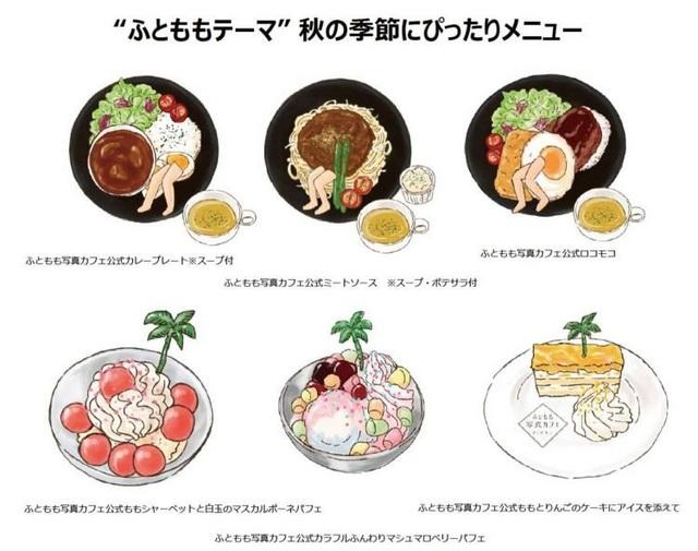 Các món ăn trang trí theo chủ đề đôi chân