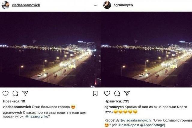 Quyết bỏ chồng vì phát hiện ảnh chụp từ cửa sổ phòng mình trên Instagram cô gái khác - 1
