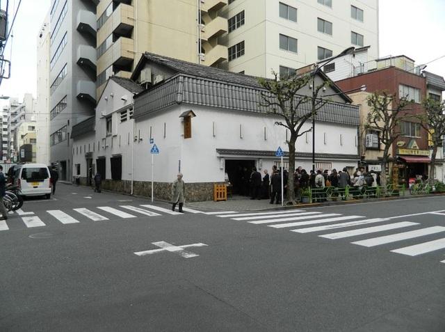 Nhà hàng hơn 250 tuổi nằm ở khu vực trung tâm của Tokyo