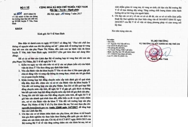 Bộ Y tế đã ban hành công văn khẩn số 3897/BYT-BM-TE
