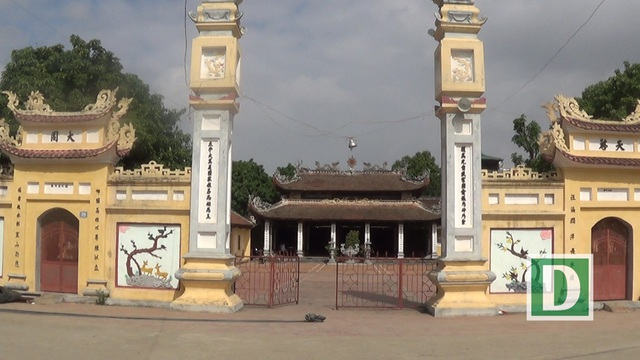 Đình làng Đại Mỗ đã được xếp hạng di tích cấp quốc gia.