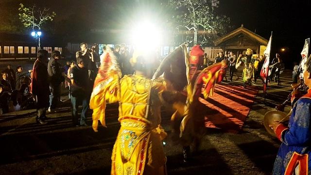 Múa Trình Tường Lập Khánh