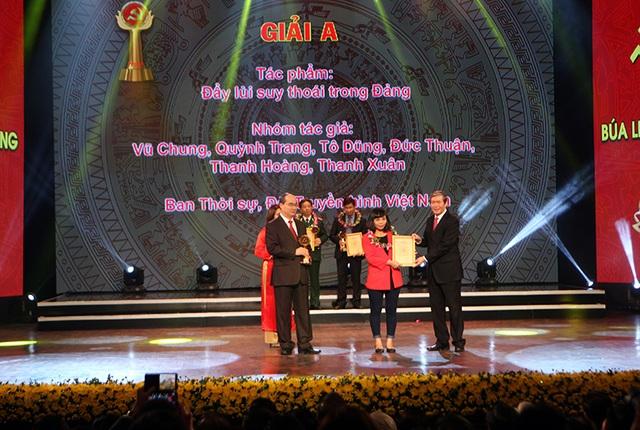 Có 3 giải A được trao Giải báo chí toàn quốc về xây dựng Đảng lần thứ nhất – năm 2016