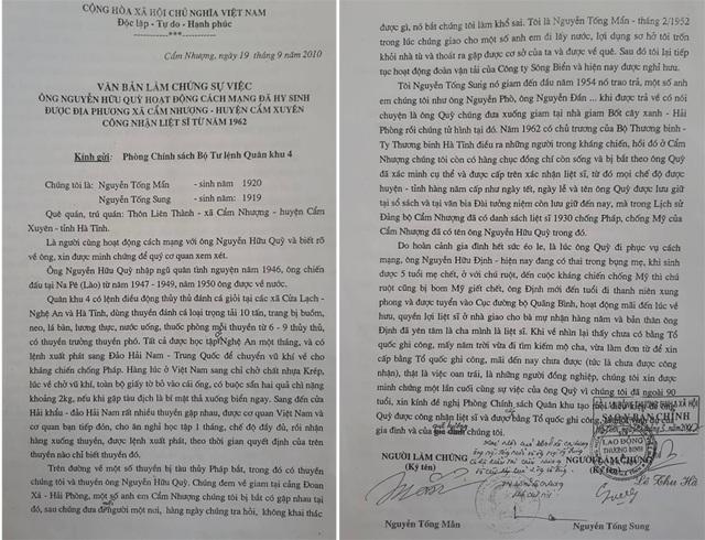 Lá đơn đề nghị cơ quan chức năng xem xét, công nhận Liệt sĩ cho ông Quỳ của ông Nguyễn Tống Sung.