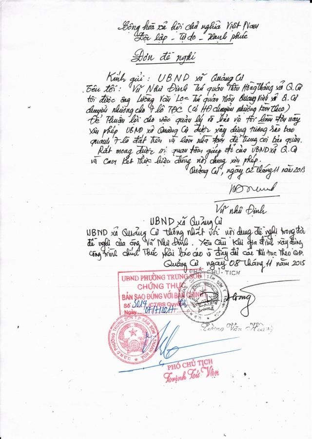 Việc xây tường rào bao quanh mảnh đất mục đích bảo vệ, quản lý của gia đình ông Định đã được UBND phường Quảng Cư đồng ý