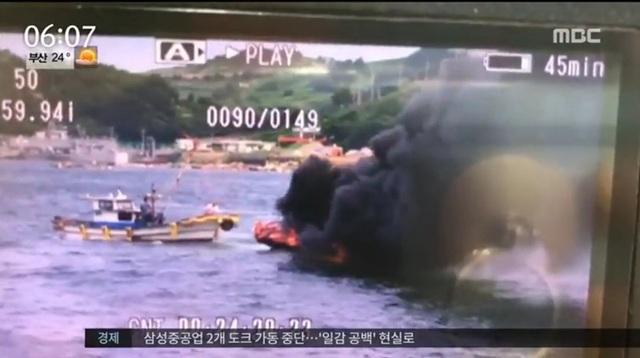 Tàu tuần tra Hàn Quốc bất ngờ nổ tung. (Ảnh: Korea Times)