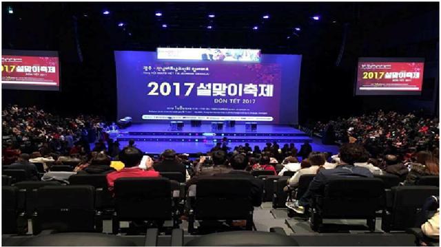 Gần 2000 kiều bào Việt Nam tại Hàn Quốc đã tham dự lễ hội đón xuân quê hương lần thứ 3 tại khu vực Gwangju-Jeonnam, Hàn Quốc (Ảnh: Tuấn Anh)