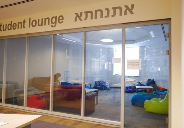 Một phòng nghỉ yên tĩnh tại Đại học Hebrew, nơi các sinh viên có thể ngủ nghỉ nếu cần
