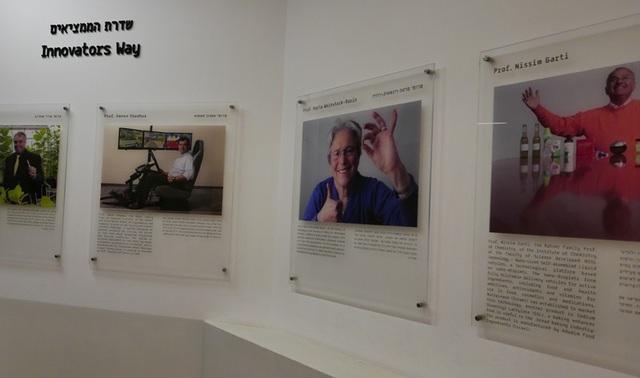 Con đường Sáng tạo - nơi giới thiệu về các phát minh nổi bật của các nhà nghiên cứu và các cựu sinh viên Đại học Hebrew