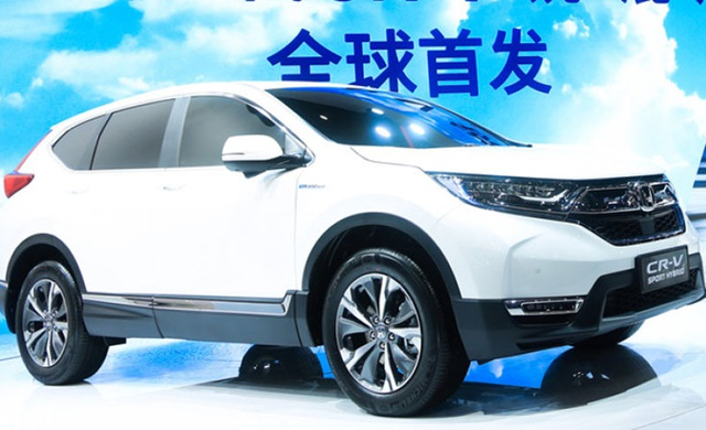 Honda CR-V có thêm bản hybrid - 1