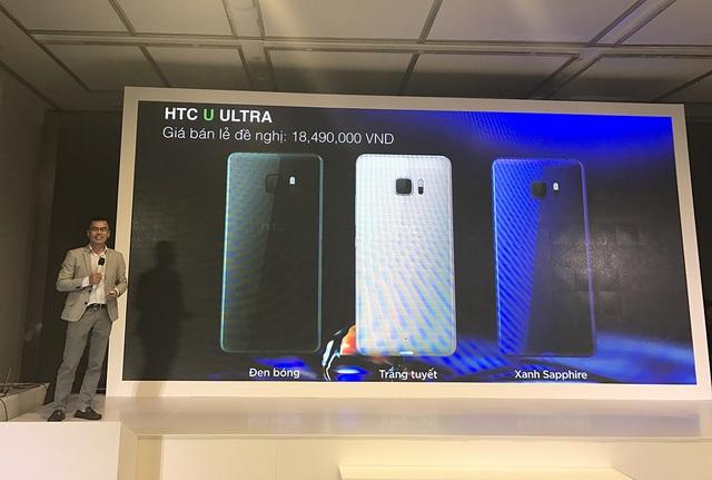 Giá bán HTC U Ultra