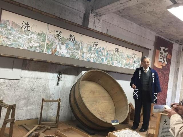 Bảo tàng giới thiệu lịch sử rượu sake lâu đời ở Ibaraki
