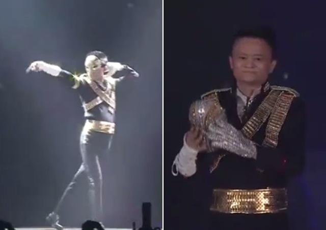 Tỷ phú Jack Ma nhảy nhạc Michael Jackson trong tiệc sinh nhật Alibaba - 1