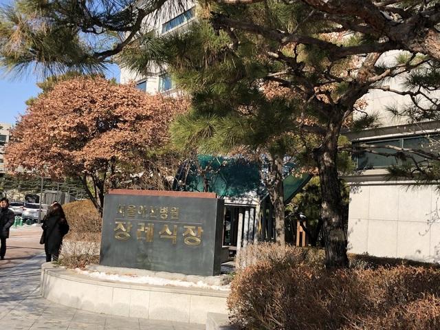 Bệnh viện Seoul Asan là nơi diễn ra lễ tưởng niệm Jong Hyun của nhóm Shinee.