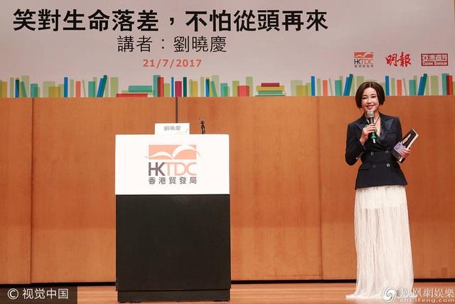 """Ngày 21/7, Lưu Hiểu Khánh tham gia triển lãm sách tại Hồng Kong và giới thiệu cuốn sách mới nhất của bà mang tên """"Cuộc sống là không sợ hãi bắt đầu lại từ những vết rạn nứt""""."""