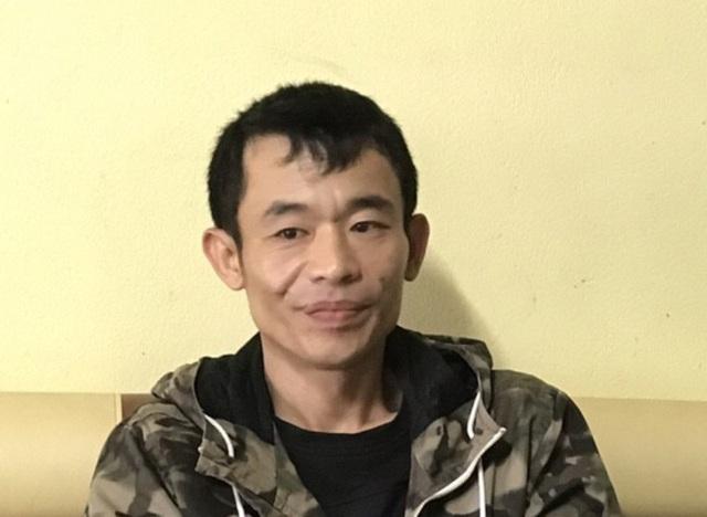 Đối tượng Lê Quang Tuấn