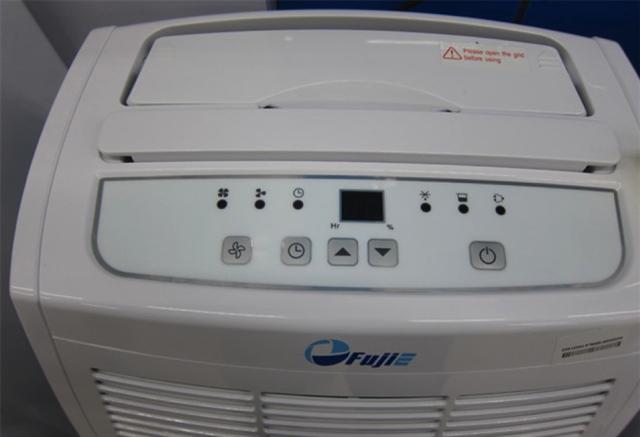 Máy hút ẩm điện từ nhiều chức năng hiện đại và mức công suất lớn