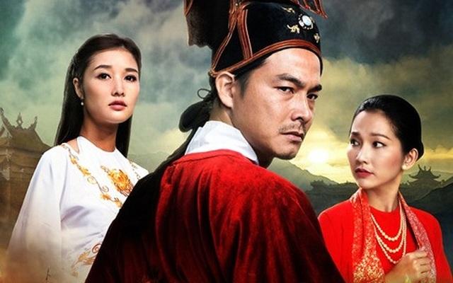 Phim Mỹ nhân là phim được chọn chiếu trong lễ khai mạc Tuần phim APEC Việt Nam 2017.