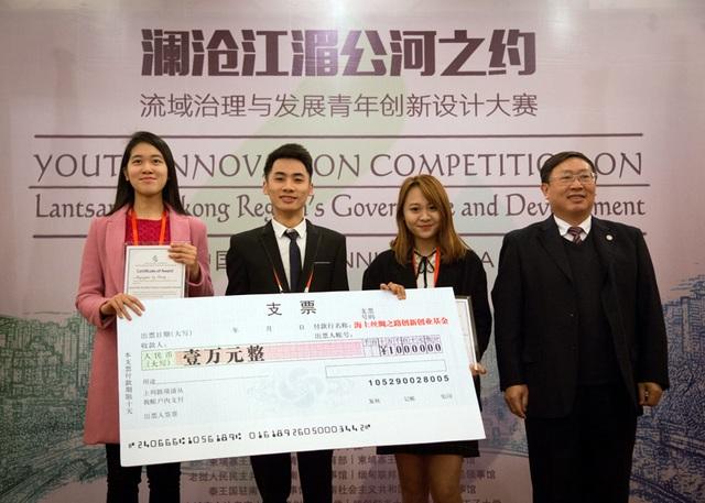 3 sinh viên của Học viện Ngoại giao đã xuất sắc giành giải Nhất – Dự án tiềm năng nhất của cuộc thi.