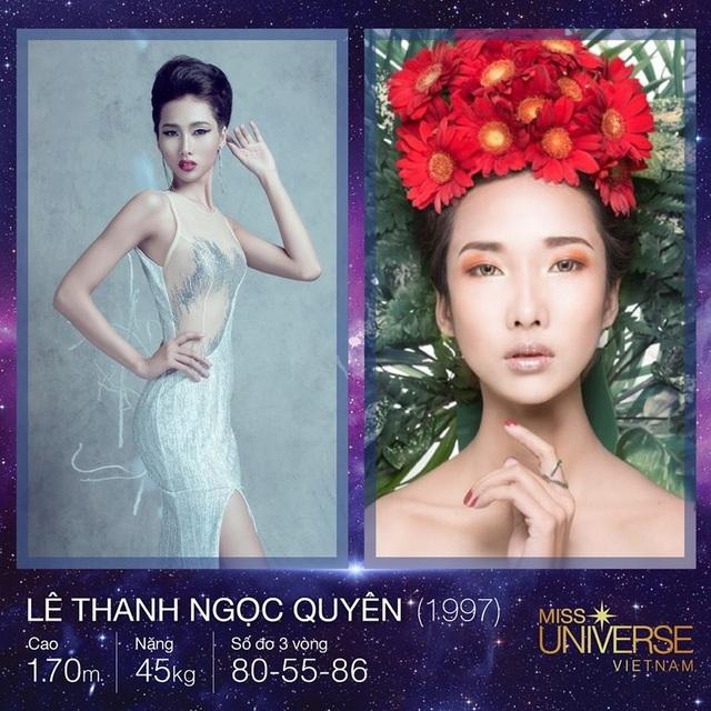 """Sở hữu """"vòng eo 55"""" cùng gương mặt cá tính, ứng viên Lê Thanh Ngọc Quyên đến từ Đà Nẵng là một trong những nhân tố tiềm năng của Hoa hậu Hoàn vũ Việt Nam năm nay với số đo 80-55-86 cùng chiều cao 1m70."""