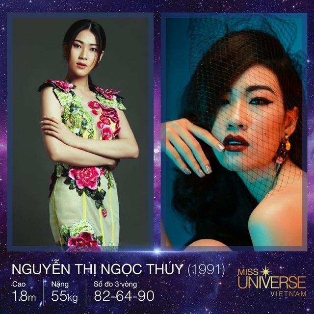 Là gương mặt quen thuộc vì từng tham gia một chương trình truyền hình thực tế về người mẫu, Nguyễn Thị Ngọc Thúy là cái tên gây bất ngờ với khán giả.