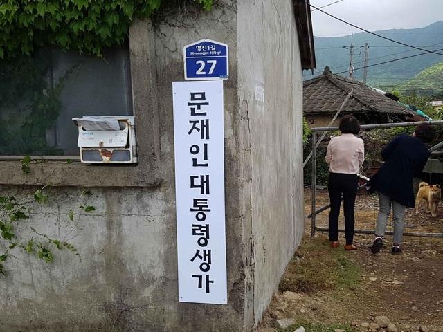 Du khách tới thăm căn nhà cũ của tân Tổng thống Moon Jae-in