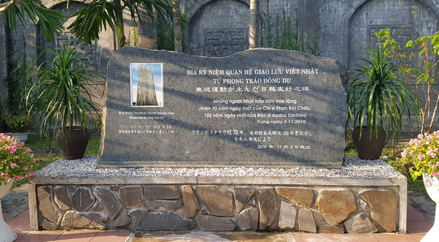 Tấm bia kỷ niệm quan hệ giao lưu Việt Nhật từ phong trào Đông Du mà Nhật Bản tặng đặt dưới chân mộ cụ Phan Bội Châu trong khu di tích lưu niệm Phan Bội Châu